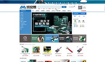 郑州ope官方ope官方ope官方网站下载下载下载建设商城案例(5)