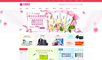 郑州ope官方ope官方ope官方网站下载下载下载建设商城案例(2)