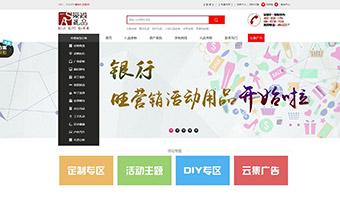郑州ope官方ope官方ope官方网站下载下载下载建设商城案例(4)
