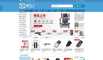 郑州ope官方ope官方ope官方网站下载下载下载建设商城案例(1)