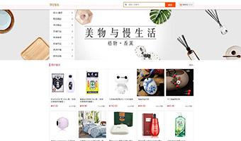 郑州ope官方ope官方ope官方网站下载下载下载建设之商城案例