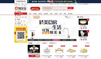 郑州ope官方ope官方ope官方网站下载下载下载建设案例之商城