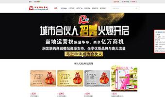 郑州ope官方ope官方ope官方网站下载下载下载建设商城案例