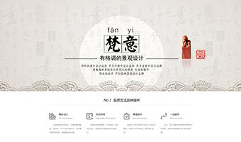 郑州ope官方ope官方ope官方网站下载下载下载建设案例之园林景观设计