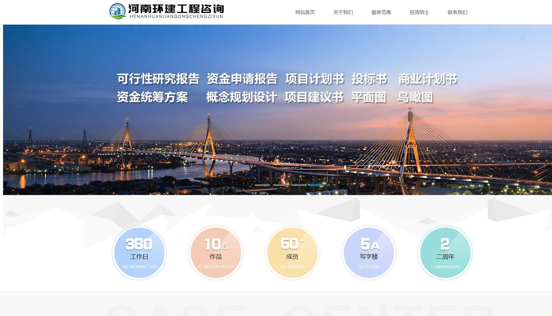 工程设计咨询ope官方ope官方ope官方网站下载下载下载