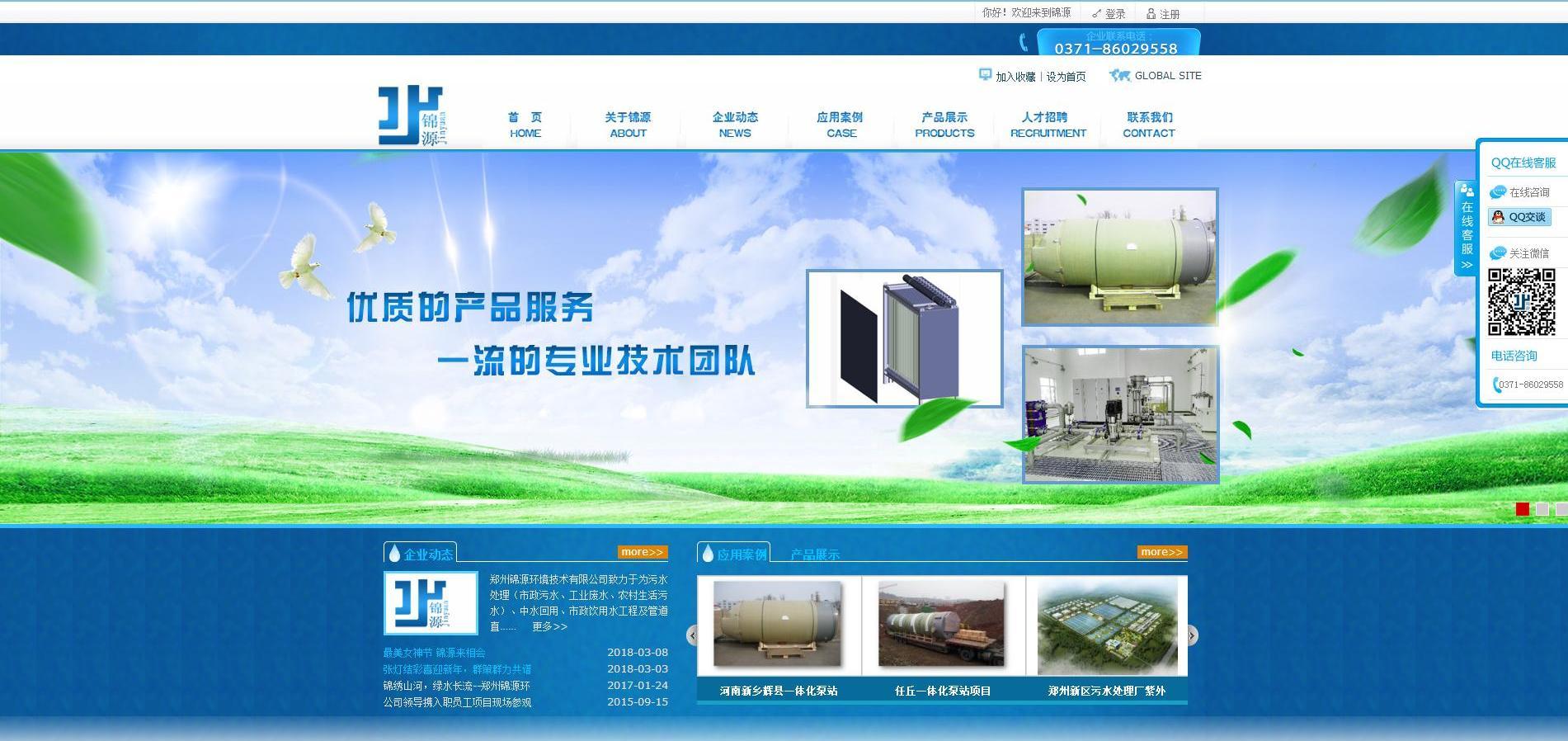 郑州ope官方ope官方ope官方网站下载下载下载设计案例展示