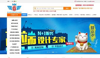 郑州ope官方ope官方ope官方网站下载下载下载建设案例展示