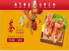 食品行业ope官方ope官方ope官方网站下载下载下载案例