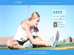 健身行业ope官方ope官方ope官方网站下载下载下载案例