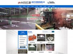 钢铁行业ope官方ope官方ope官方网站下载下载下载建设案例