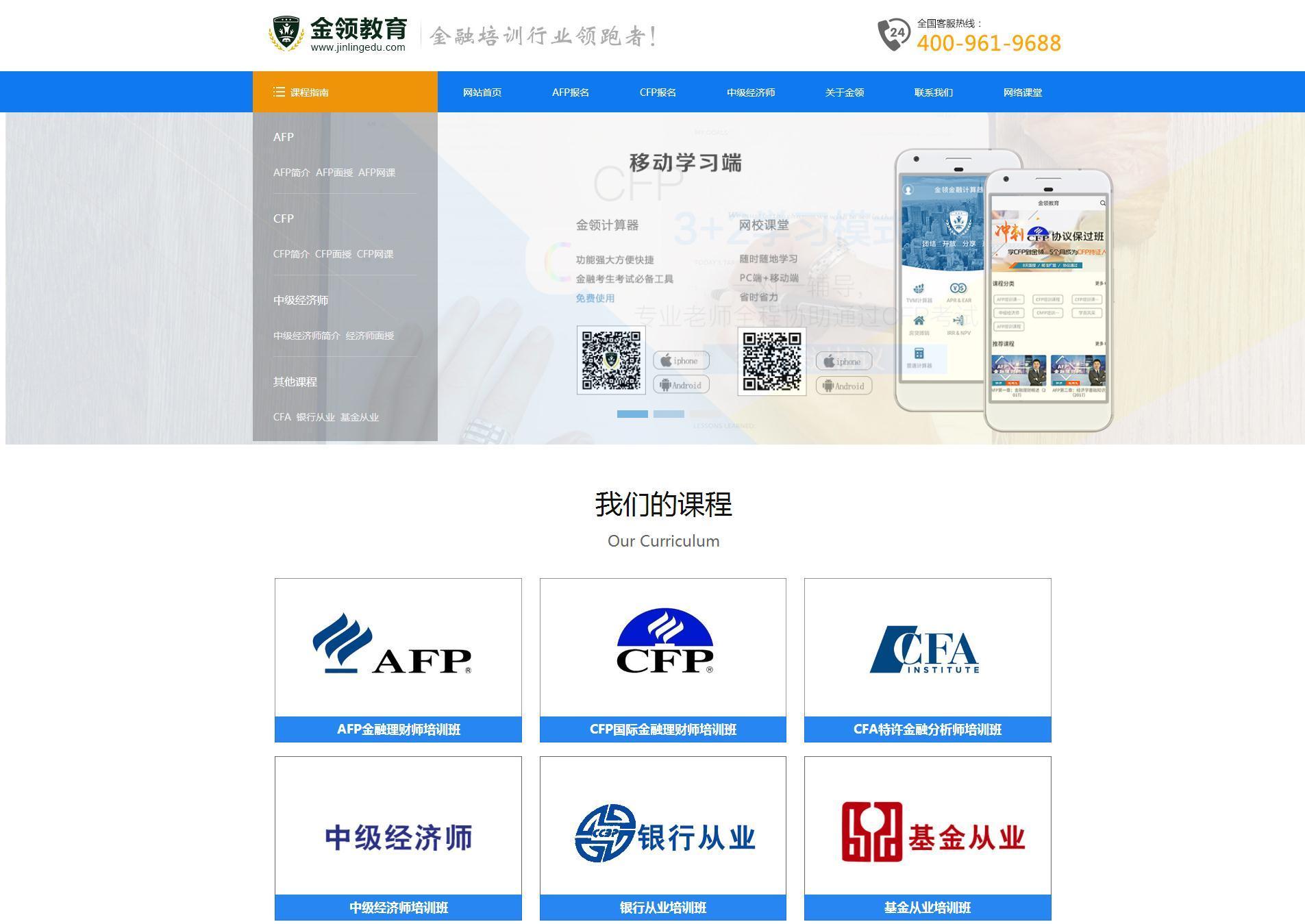 郑州ope官方ope官方ope官方网站下载下载下载建设教育培训案例