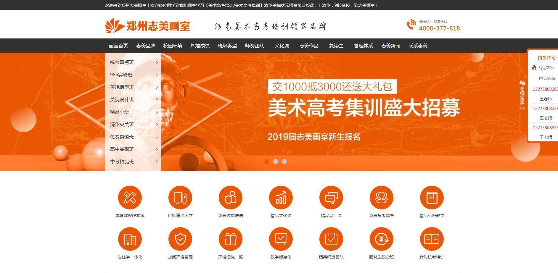 郑州画室ope官方ope官方ope官方网站下载下载下载案例