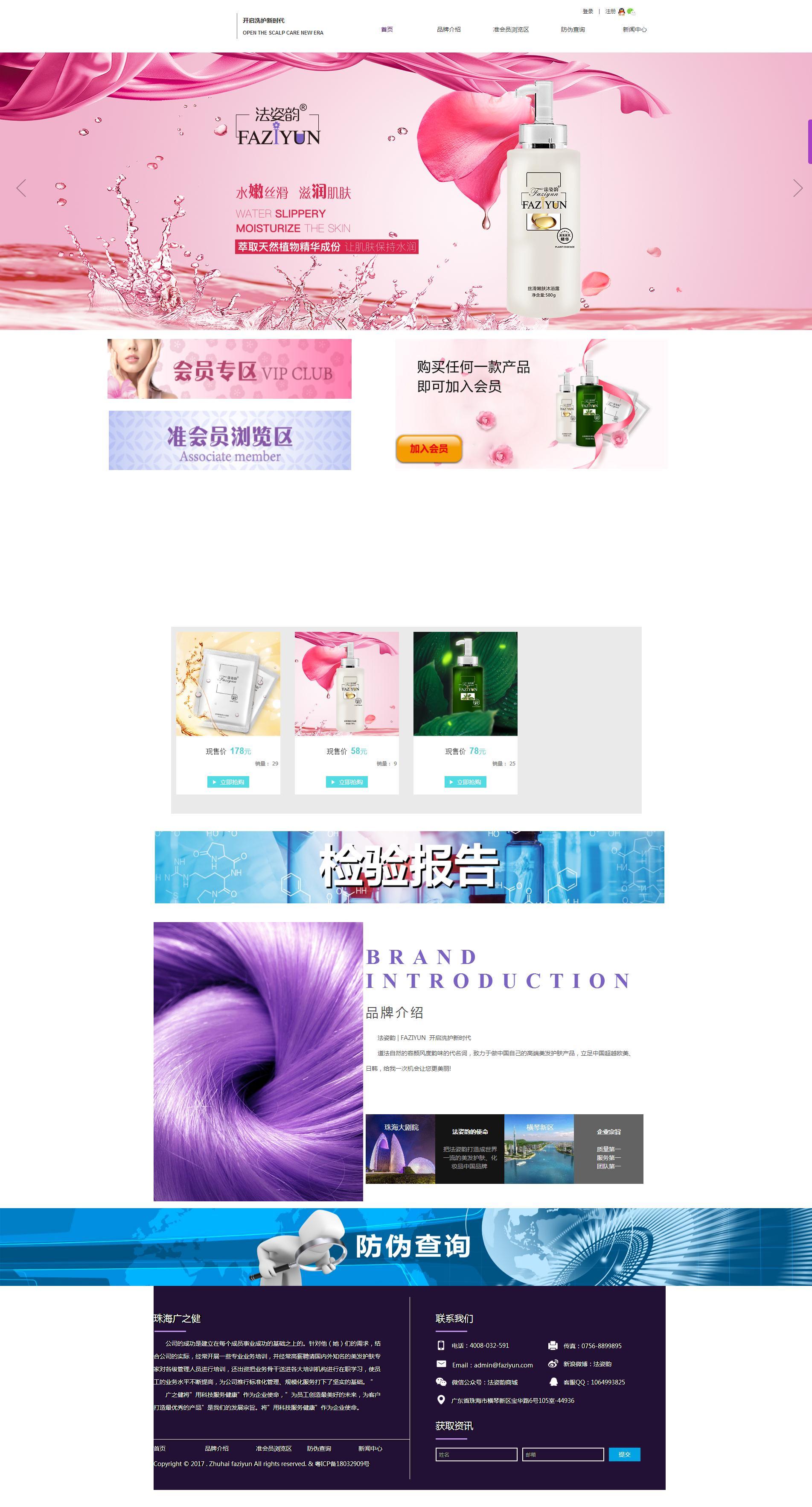 郑州ope官方ope官方ope官方网站下载下载下载建设案例