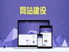 郑州ope官方ope官方ope官方网站下载下载下载建设哪家好