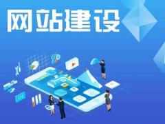 郑州ope官方ope官方ope官方网站下载下载下载建设客户常见问题汇总