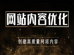 郑州ope官方ope官方ope官方网站下载下载下载建设内容建设的重要