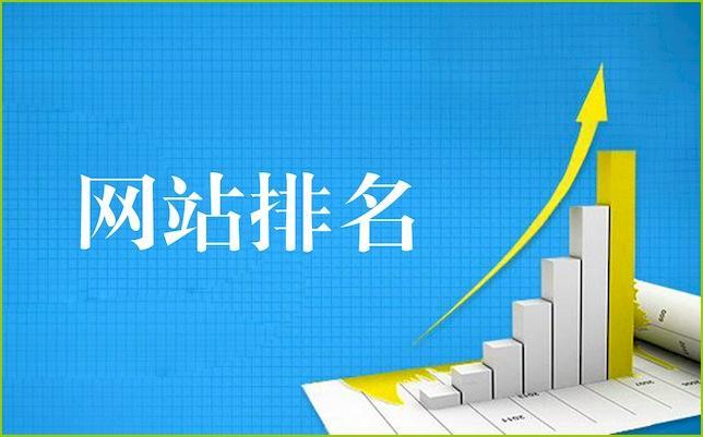 郑州ope官方ope官方ope官方网站下载下载下载SEO优化